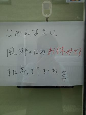DSC_1161-88602.JPG