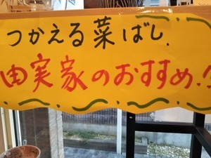 DSC_4469.JPG
