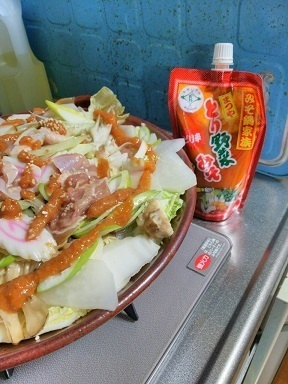 とり野菜みそ ピリ辛味 白菜鍋.jpg