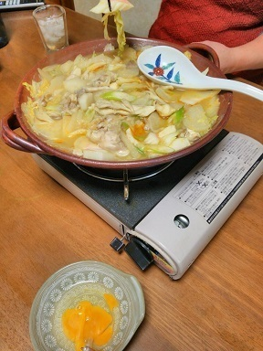 とり野菜みそ ピリ辛味 白菜鍋2 .jpg