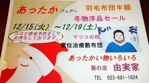 TRIPART_0001_BURST20201211154058233_COVER~2.JPG